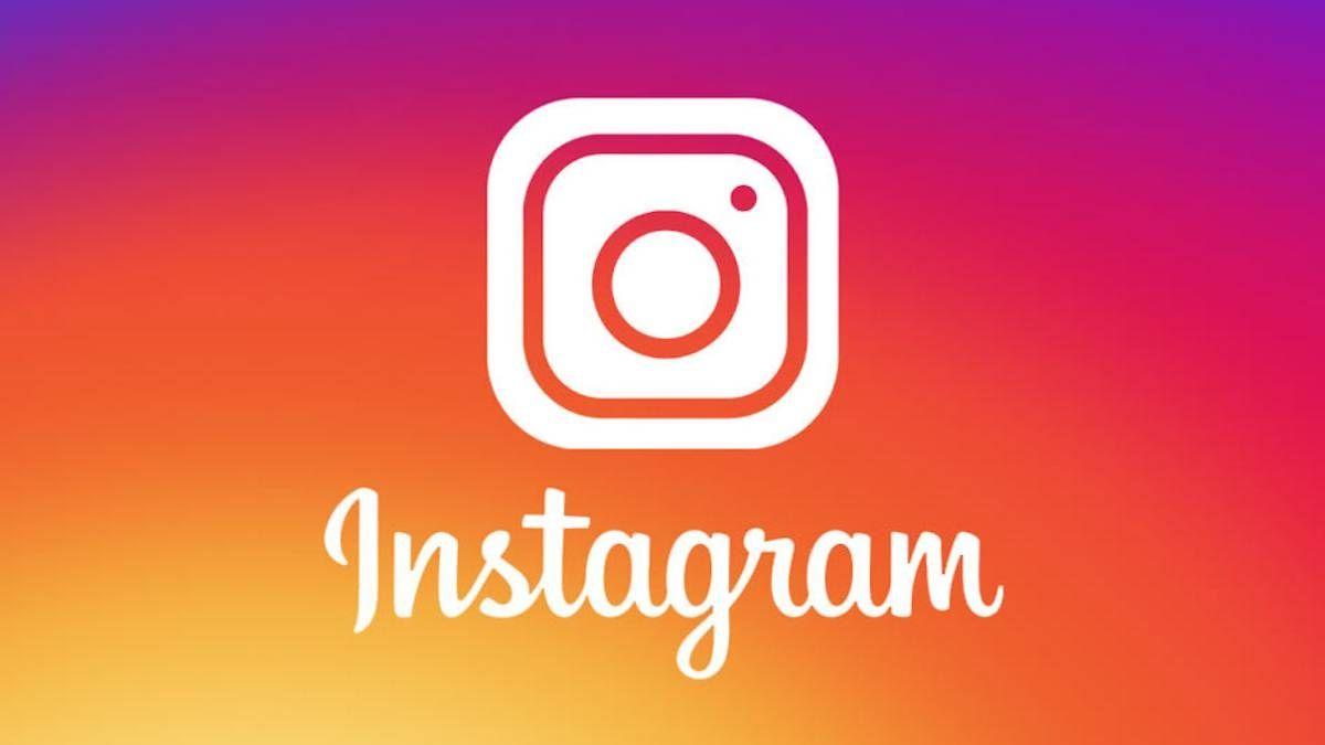 Instagram: cómo hacer para ahorrar datos en la aplicación
