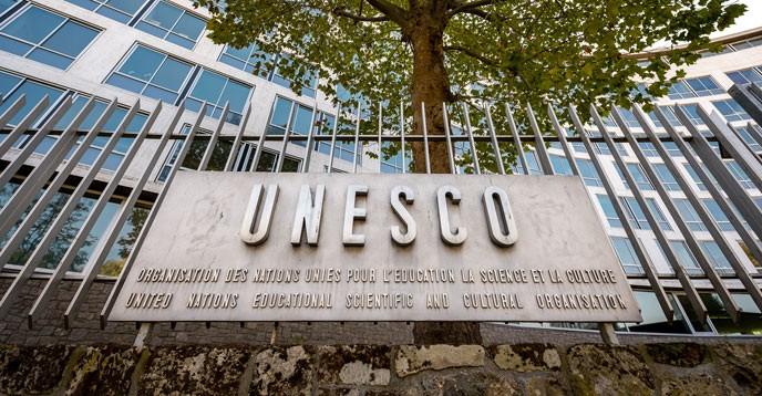 ¡La UNESCO ofrece material cultural para disfrutar on line!